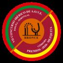 PREMIOS MEZQUITA_ACEITE BRONCE