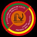 PremiosMezquita_2021_ACEITE BRONCE